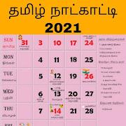 புதிய தமிழ் நாட்காட்டி - Tamil Calendar, 2021