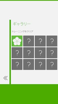 あそんでまなべる 日本地図パズルのおすすめ画像4