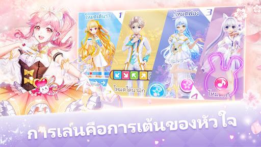 Sweet Dance(TH) apktram screenshots 6