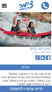Booking Zimmer Israel Hotels For Pc Or Laptop Windows(7,8,10) & Mac Free Download 2