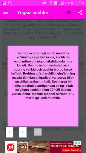 Soch parvarishi va Turmaklari  Paidproapk.com 4