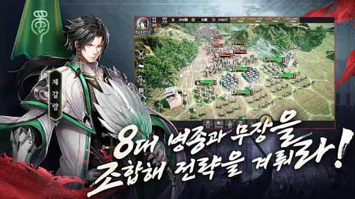 uc0bcuad6duc9c0Global 1.15.25 screenshots 13