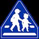 道路標識図鑑 - Androidアプリ