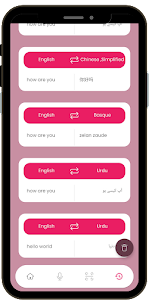 Translato 2021 For Android 5