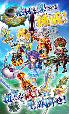 [Premium]RPGフェアリーエレメンツ - KEMCOのおすすめ画像4