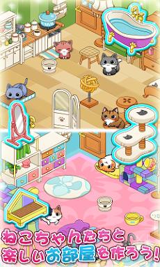 キャットルーム - ねこちゃんのお部屋着せ替えゲームのおすすめ画像4