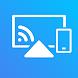 スクリーンミラーリング無料:IPTV、Chromecastの、FireTV