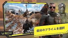 Battle Primeのおすすめ画像4