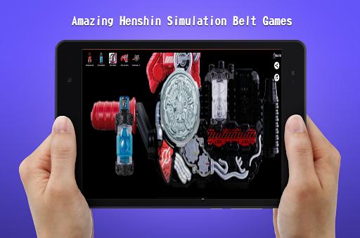 DX Henshin Belt for Build Henshin  screenshots 23
