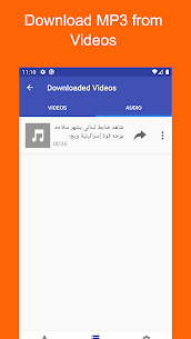 All in One Video Downloader 5