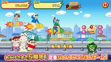 クレヨンしんちゃん 嵐を呼ぶ 炎のカスカベランナー!!のおすすめ画像5