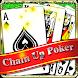 ひとり用ポーカー チェインアップ - Androidアプリ