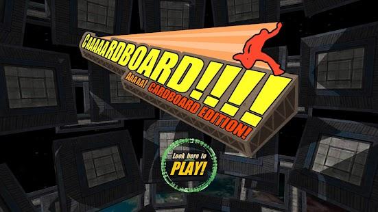 Caaaaardboard! Screenshot