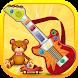 Toys Guitar