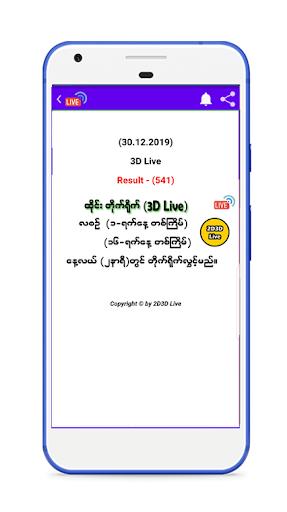 Myanmar 2D3D Live - 2d3dapp 10 Screenshots 4