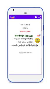 Myanmar 2D3D Live – 2d3dapp 4