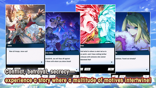 Dragalia Lost  screenshots 11