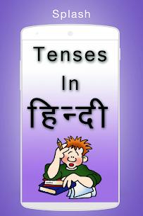 Tenses in Hindi  For Pc – Windows 10/8/7 64/32bit, Mac Download 1