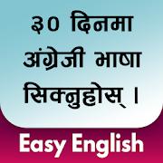 Learn English in Nepali - EasyEnglish
