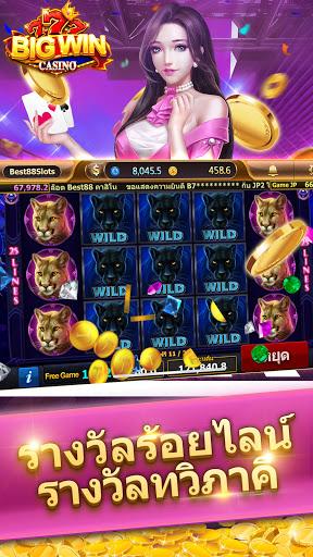 777 Big Win Casino 1.6.0 screenshots 13