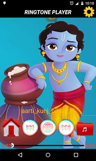 Shri Krishna Ringtones screenshots 1