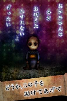 育てて日本人形のおすすめ画像2