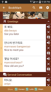 Learn Korean Apps On Google Play
