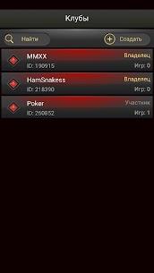 Box Social Poker 6.7.3 Mod + APK + Data UPDATED 2