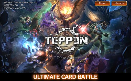 TEPPEN 3.0.5 screenshots 16
