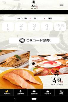 京寿司 箱崎店のおすすめ画像5