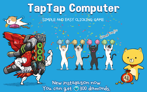 Tap Tap Computer 1.0 Screenshots 17