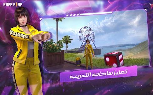 تحميل لعبة فري فاير Garena Free Fire للموبايل للاندرويد وللايفون 3