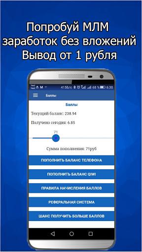MAZITO 2.0.2.2011050734 Screenshots 4