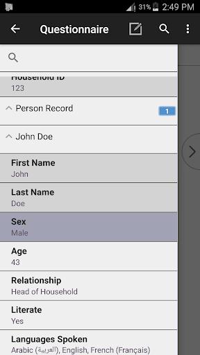 csentry cspro data entry screenshot 2