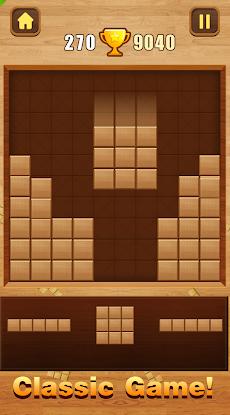 ウッドブロックパズルのおすすめ画像3