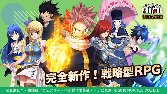 How to hack FAIRY TAIL for android free