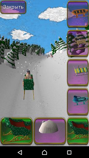 girl on a sled. snow slides. screenshot 3