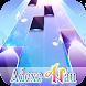 VF7 x Adexe y nau Piano Tiles - Androidアプリ