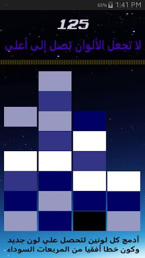 اتحاد الألوان - ملاحظة و تركيز For PC Windows (7, 8, 10, 10X) & Mac Computer Image Number- 6