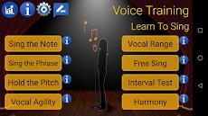 ボイストレーニング - 歌うことを学ぶのおすすめ画像3