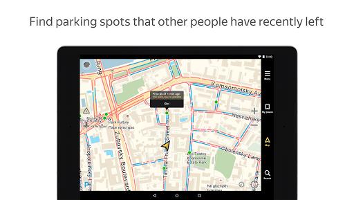 Yandex.Navigator 5.12 Screenshots 6