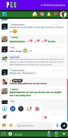 Pakistani Chat Roomsのおすすめ画像3