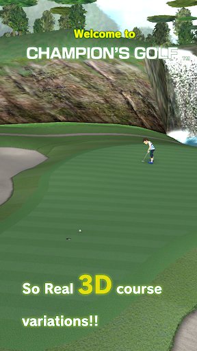 CHAMPION'S GOLF.jp 3.0.5 screenshots 1