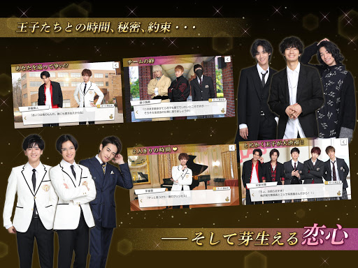 PRINCE OF LEGEND LOVE ROYALE apkdebit screenshots 8