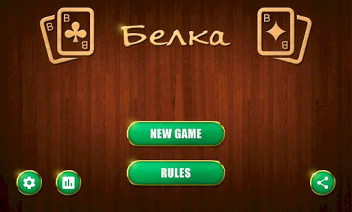Belka Card Game  screenshots 1