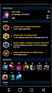 Strategy for League of Legends 4