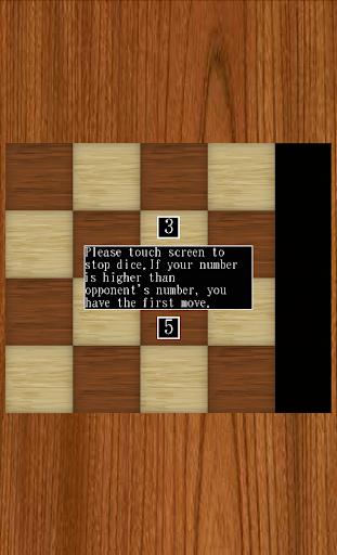 4x4 Chess 2.0.8 screenshots 3