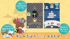 くまのがっこう かわいい カードゲーム集【公式アプリ】のおすすめ画像5