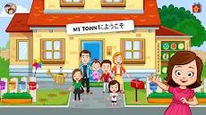 My Town : ファミリーホームのおすすめ画像1