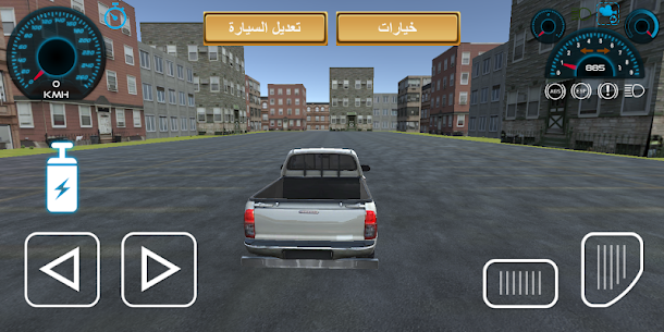هجولة وتعديل سيارات  For Pc – (Free Download On Windows 7/8/10/mac) 1